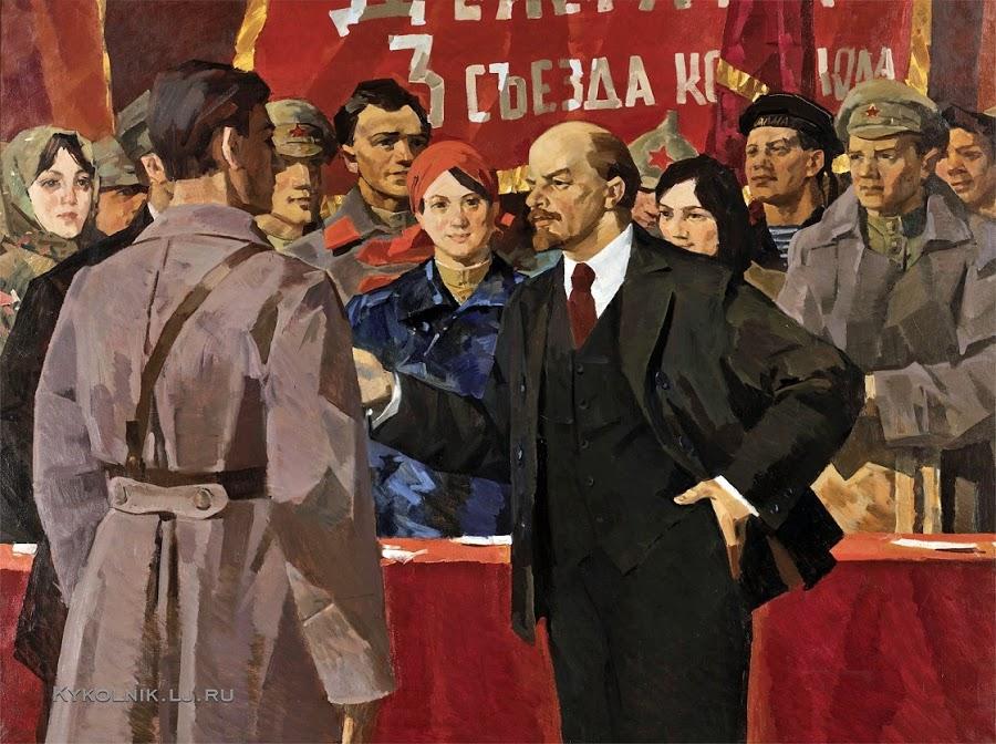 Ломыкин Константин Матвеевич (1924-1994) «В.И. Ленин на Третьем съезде комсомола»