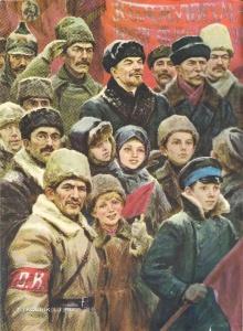 Лаврухин Юрий Николаевич (Россия, 1924) иллюстрация из книги «Ильич и дети». 1987