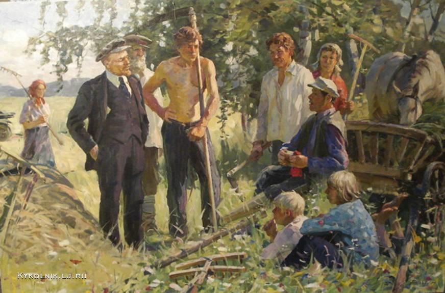Шапаев Фёдор Васильевич (Россия, 1927) «В.И. Ленин с крестьянами». 1987