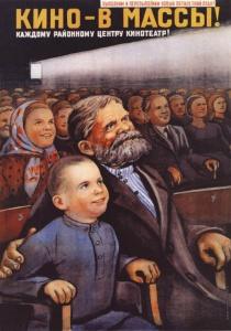 Плакат «Кино — в массы!». 1946. Говорков Виктор Иванович [1906—1974]