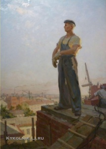 Ружейников Петр Николаевич (1916-1994) «Строитель»