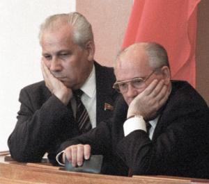 Анатолий Лукьянов и Михаил Горбачев