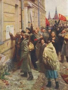 Китаев Ахмед Ибадуллович (1925-1996) «Первый декрет Советсвкой власти о мире и земле» 1940-е