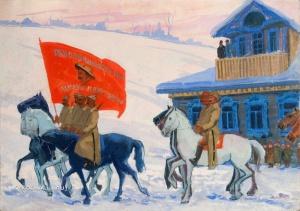 НХ «Революционный полк» 1970