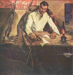 Крыжевский Григорий Зиновьевич (1918-1992) «Председатель» 1969