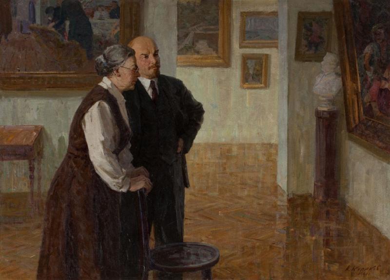 Алексей Алексеевич Кулаков (1923-1998) В.И.Ленин и Н.К.Крупская в Третьяковской галерее. 1961 г.