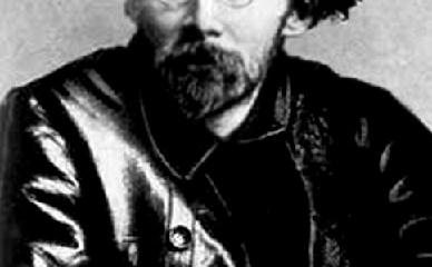 Георгий Пятаков, 1916. Альбом по истории ВКП(б) 1926. (Ист. изобр.: Википедия)