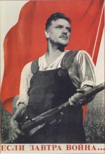 В.Корецкий. Если завтра война... 1938