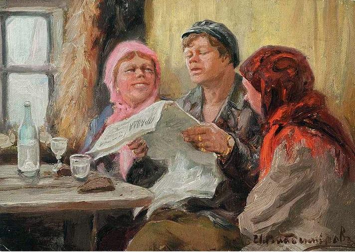 Иван Владимиров. За чтением газеты «Правда», 1918-1920