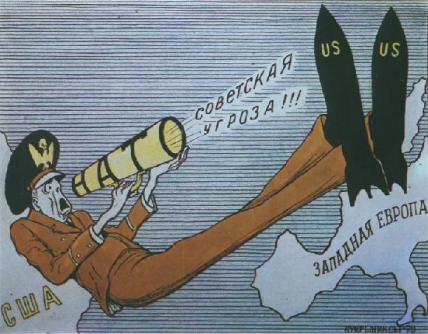 Антивоенные плакаты СССР - США и НАТО - 1980 г. КУКРЫНИКСЫ. Советская угроза!