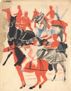Дейнека Александр Александрович (1890-1960) «На весенний сев» 1920-е