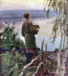 Дмитриевский Виктор Константинович (Россия, 1923–2006) «В родных местах»