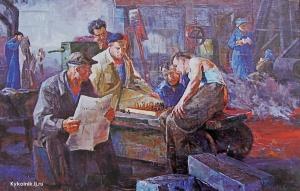 Доильнев Дмитрий Андреевич (Россия, 1917) «Перерыв» 1956