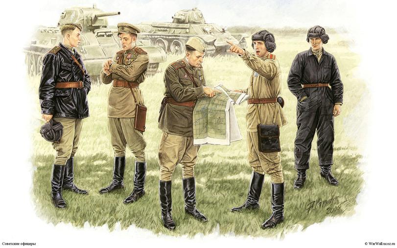 Советские офицеры в полевых условиях. Рис. А. Каращук