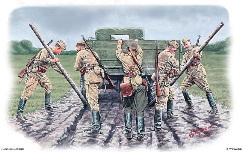 Советские солдаты Рис. А. Каращук