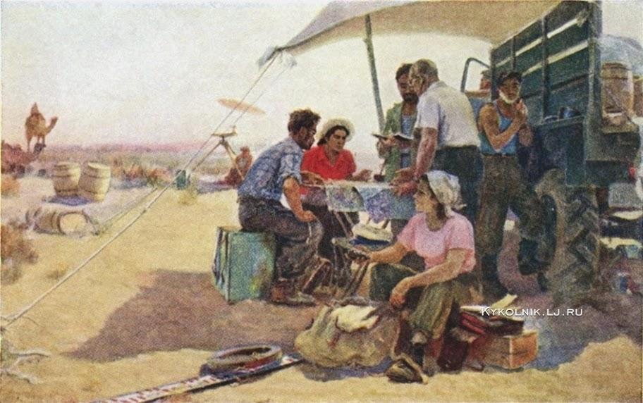 Клычев Иззат Назарович (1923-2006) «В пустыне Кара-Кум» 1953