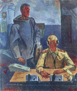 Окороков Борис Владимирович (1933-2005) «Дни и ночи» 1970