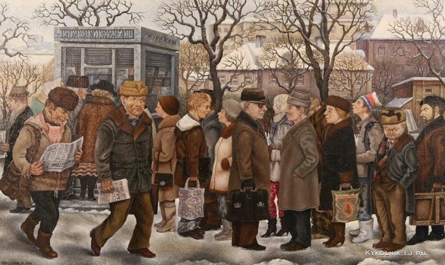 Ведерников Юлий Анатольевич (Россия, 1943) «Последние новости» 1986