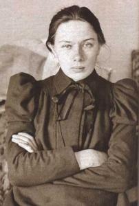 krupskaja1890
