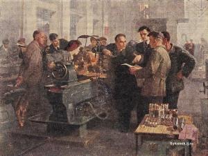 Левитин Анатолий Павлович (Россия, 1922) «Обмен стахановским опытом»