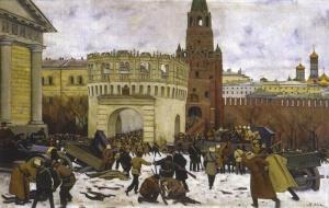 """К. Ф. Юон, """"Осада Московского Кремля в 1917 году"""" 1927 г."""