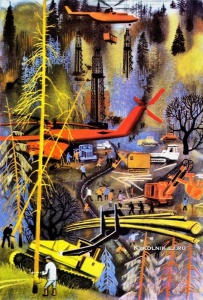 Гуревич Борис Абрамович (1929) «Машины девятой пятилетки» 1973
