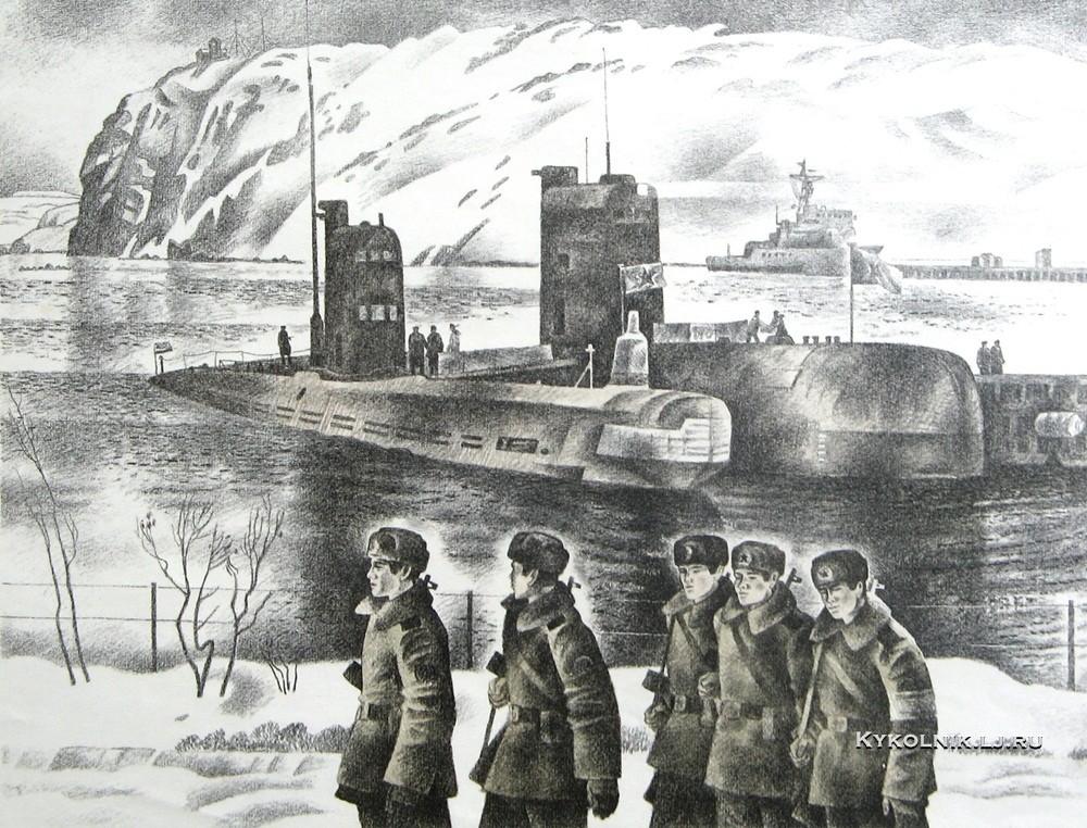 Смирнов Вячеслав Семенович (1937) «Патруль» серия «Подводники Заполярья»