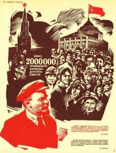 По заветам Ильича - набор советских плакатов (1979 год). Более 2 миллионов трудящихся - народные депутаты Советов