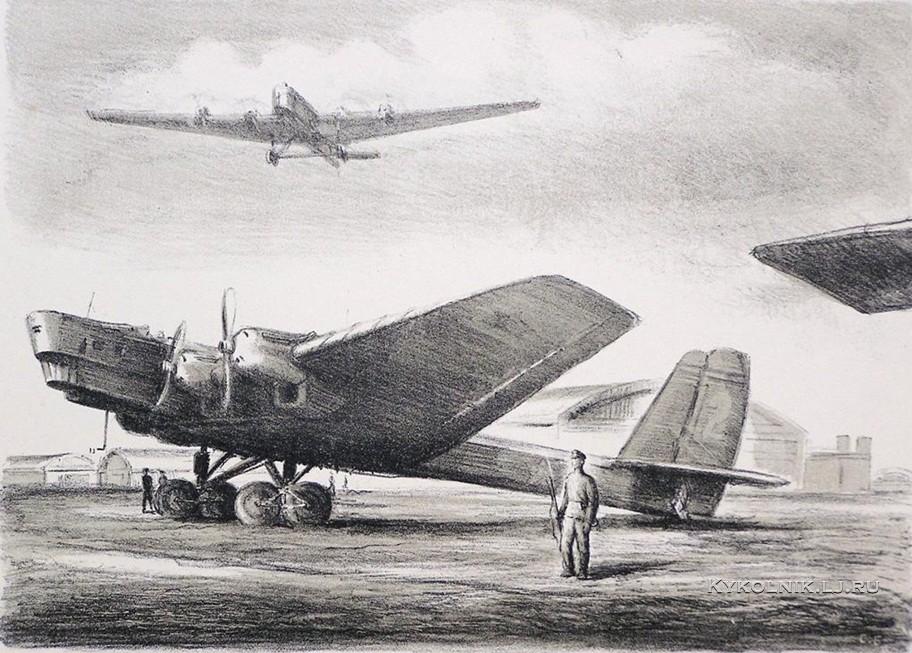Боим (Бойм) Соломон Самсонович (1899-1978) «На аэродроме. Тяжелые бомбардировщики» 1935