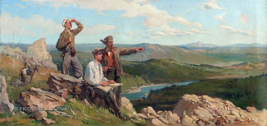 Решин Евсей Исаакович (1916-1978) «Геологи» 1953