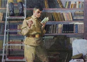 Данилевский Евгений Иванович (1928-2010) «Мой современник» 1964