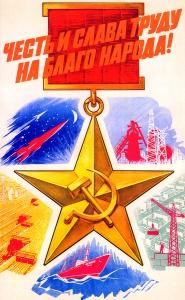 15 декабря 1959 г. Автор - М.Писаревский.