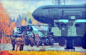 Будни ракетчиков (Юрий Бирюков, 2009 год)