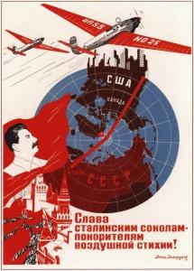Слава сталинским соколам - покорителям воздушной стихии (1937 год)
