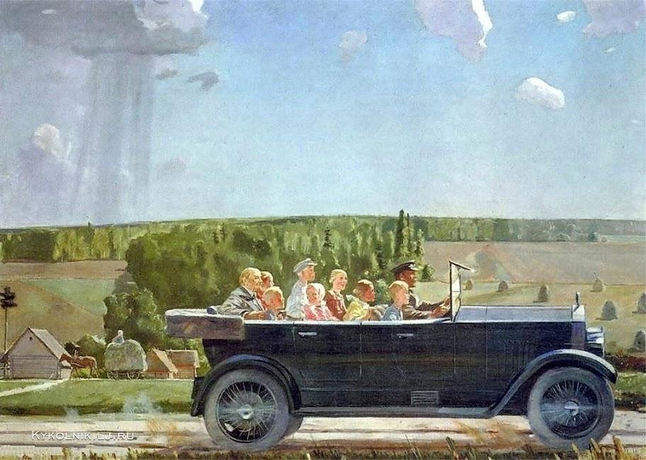 Дейнека Александр Александрович (1899-1969) «В. И. Ленин на прогулке с детьми» 1938