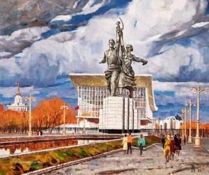 Петров Дмитрий Юрьевич, «Серп и молот» 1982