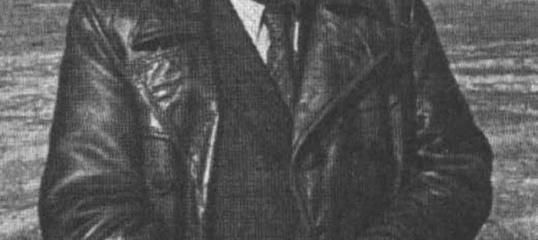 Королев С.П. 1953 год