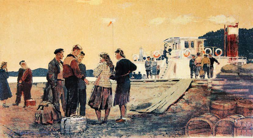 Ушаков В., У скалы Журавлиная грудь, 1960 год