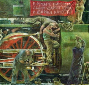 Александр Самохвалов Ремонт паровоза. 1931 г.