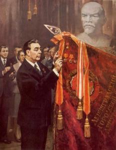 Л.И. Брежнев вручает г.Ленинграду звезду Героя