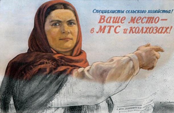 П. Голубь Плакат. 1953.
