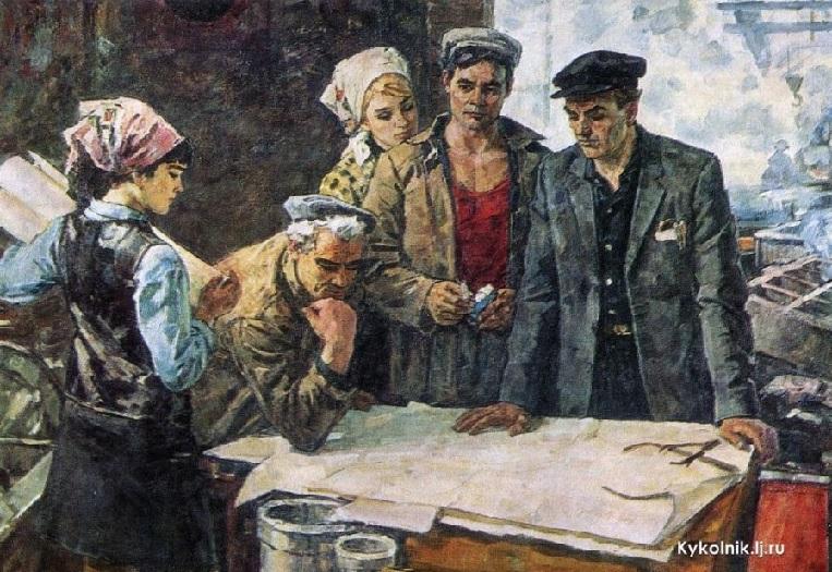 Хитриков Василий Пименович (Россия, 1922-1987) «Творчество» (?) 1970