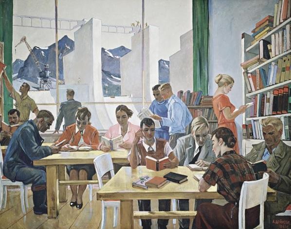 Александр Дейнека. «На учебе». 1961 г.