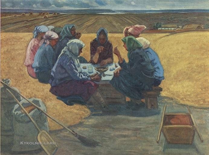 Гижевская Тамара Владимировна (1919-2002) «Обед в поле» 1976