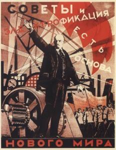 А. Самохвалов. Советы и электрофикация есть основа нового мира! 1924