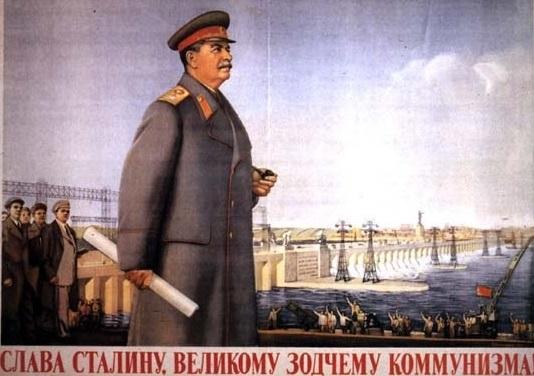Советский плакат. Слава Сталину, великому зодчему коммунизма!