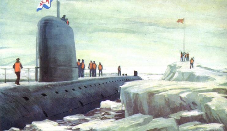 А.И. Бабановский. Атомная ПЛ на Северном полюсе