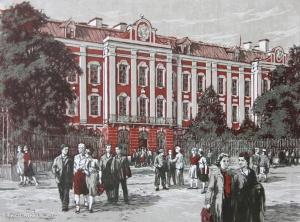 Смирнов Вадим Вячеславович (Россия, 1925-1990) «Ленинградский университет» 1954