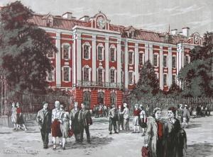 Смирнов Вадим Вячеславович (Россия, 1925-1990) «Ленинградский университет» 1953