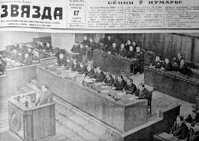 15 марта 1953 года. М.В.Зимянин — в президиуме, на трибуне — Г.М.Маленков, в ложах — Л.П.Берия, В.М.Молотов, К.Е.Ворошилов, Н.С.Хрущев и другие